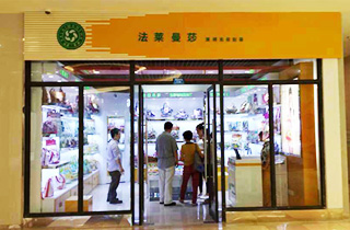 成都空港韩国城加盟店