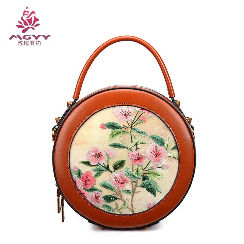 玫瑰有约真皮手绣女士斜挎包手拎包SH002